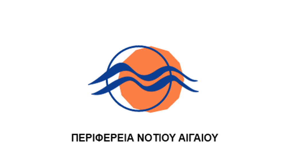 notio aigaio logo